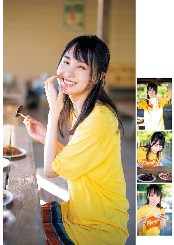 2021.09.16 周刊 Young Jump No.42  贺喜遥香 矢吹奈子 7N5.NET