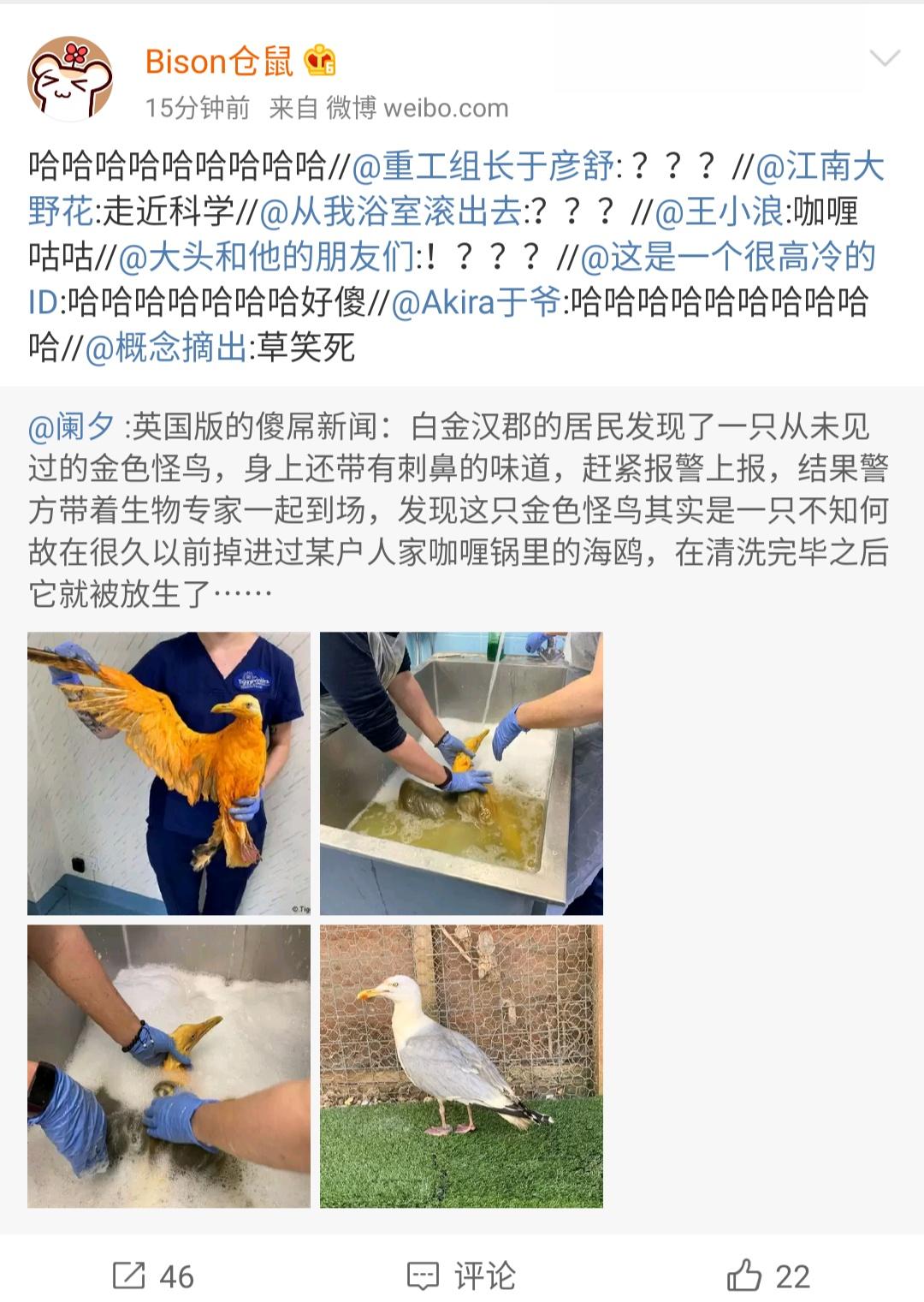 热门视频图片段子福利第84期:陕北民歌  福利社吧  图115