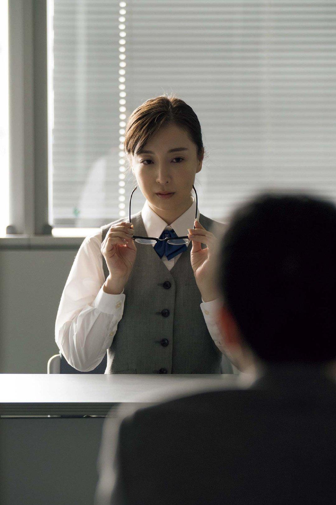 竹内渉『美尻捜査官』