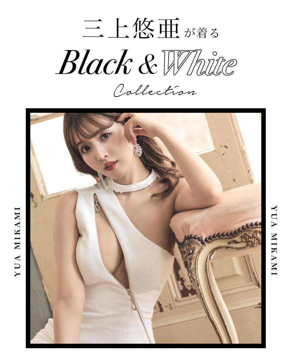 【写真杂志】三上悠亚「Black &White」