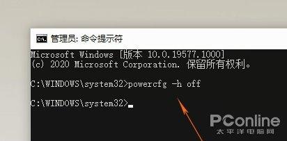 Win10系统C盘占满飘红,6招教你瞬间腾出十几G空间插图(6)
