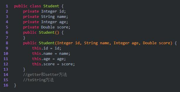 java8中一个极其强悍的新特性Stream(非常实用)