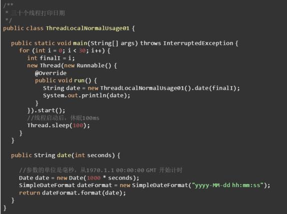 使用 ThreadLocal如何避免内存泄露?