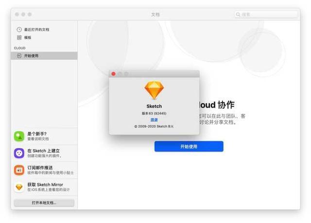 Mac独有的优质应用(windows没有)