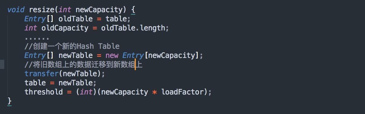 你是否听说过 HashMap 在多线程环境下操作可能会导致程序死循环
