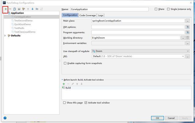 结合线程数、超时时间、jvm优化对SpringBoot进行优化
