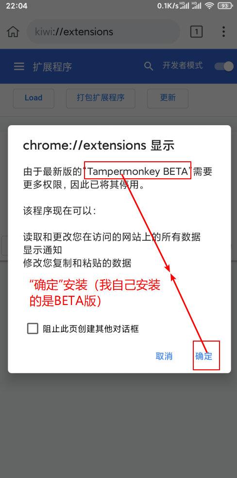 手机浏览器使用115sha1转存及百度秒传插图3