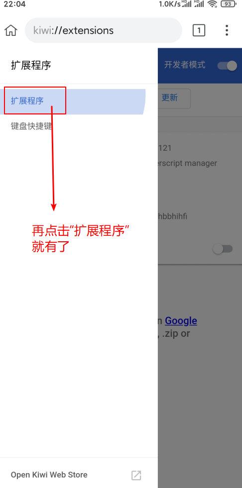 手机浏览器使用115sha1转存及百度秒传插图5
