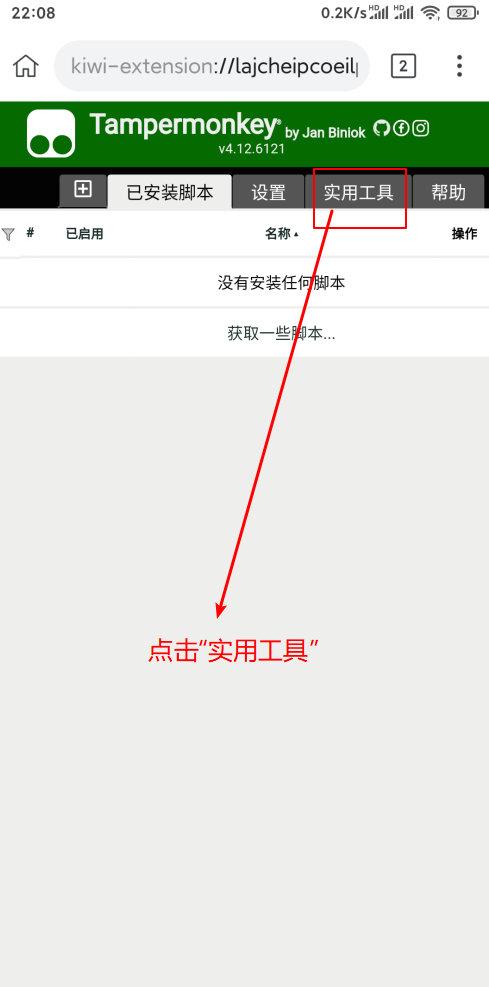 手机浏览器使用115sha1转存及百度秒传插图9