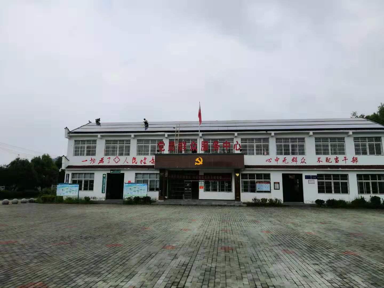 关王寨村项目
