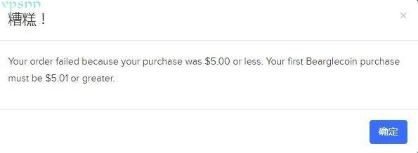 【特惠】 教你用 40 元购买十年 .XYZ 域名