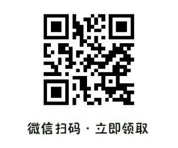 全民养龙是真的吗?下载全民养龙app合成分红龙赚钱 网赚项目 第1张