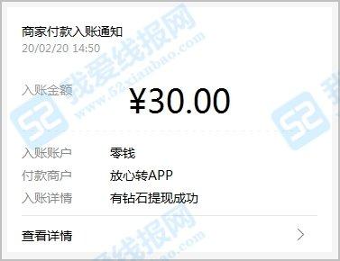 翻倍赚APP赚钱靠谱吗?翻倍赚APP转发文章赚钱单价0.35元 手机赚钱 第4张