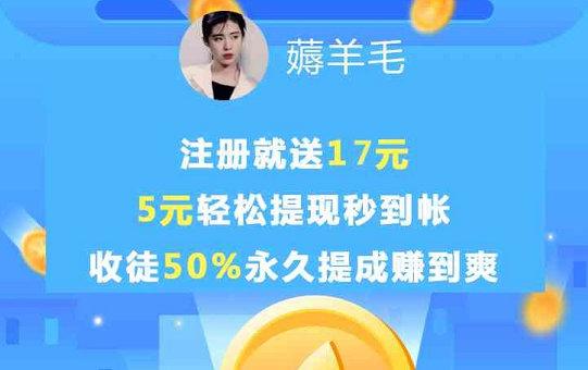 网络兼职如何日赚50元_有钻石APP转发文章单击一次0.31元 网赚项目 第1张