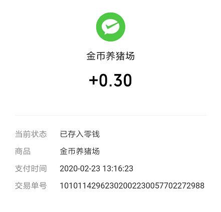 免费赚钱软件,金币养猪场APP新用户试玩秒提0.3元 今日推荐 第3张