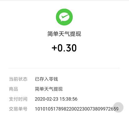简单天气APP赚钱靠谱吗?新用户下载秒提0.3元 薅羊毛 第3张