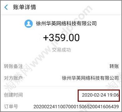一天赚359元网赚兼职平台-推荐趣闲赚APP悬赏做任务
