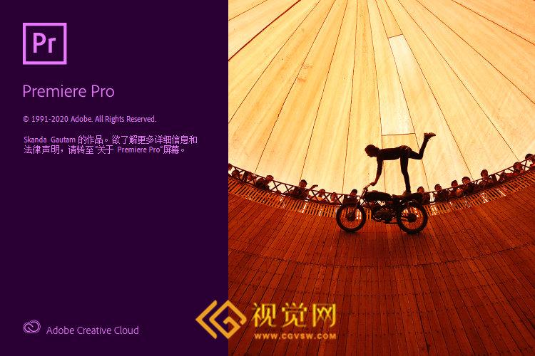 PR2020丨Premiere pro CC 2020 SP中文独立破解版