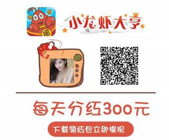 手机赚钱小游戏,下载小龙虾大亨APP登陆送9元红包