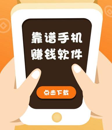 手机上真实可靠的赚钱软件,圆圆赚APP转发一次0.08/篇 手机赚钱 第1张