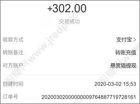 网上0投资赚钱平台_悬赏猫做任务今日到账302元