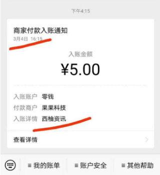 单价最高的转发赚钱平台,西柚资讯APP登录送1元 手机赚钱 第3张