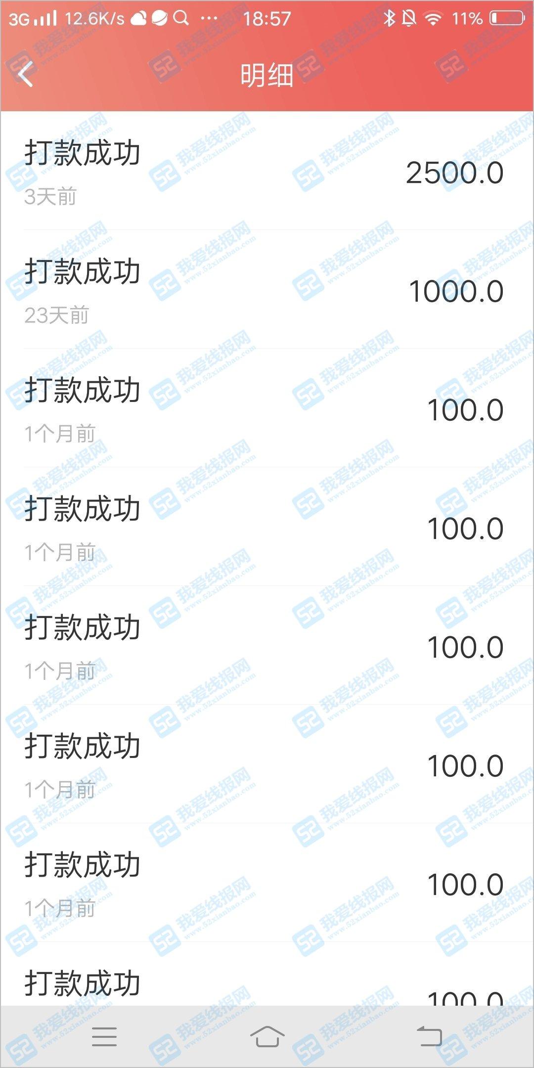 红淘客是真的吗?红淘客官网下载-正规的悬赏任务平台日挣50元 网上赚钱 第3张
