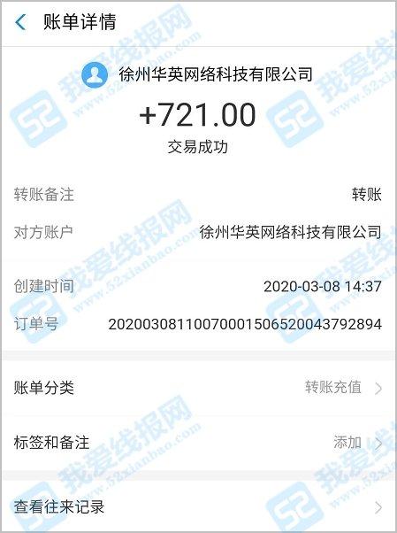 趣闲赚,三月三级裂变推广奖励+排行榜,日赚百元 手机赚钱 第4张