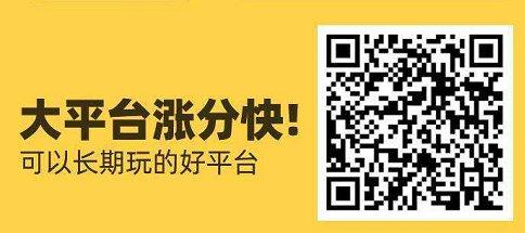 大学生微信无本金赚钱项目,海兔快讯APP转发一次0.5/篇 网赚项目 第2张