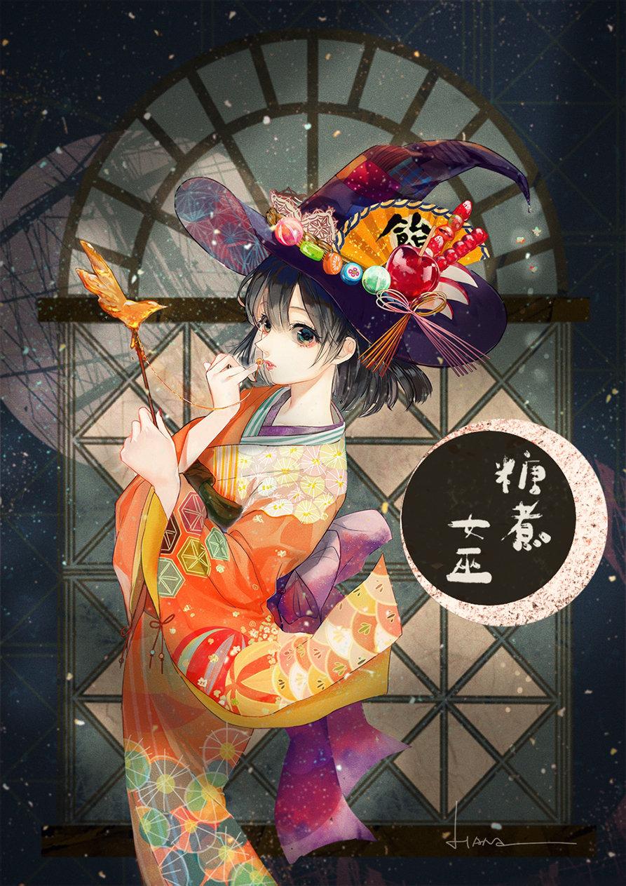 [P站画师][次元小镇]一个喜欢古风画的台湾画师Say HANa的插画作品 P站画师-第1张