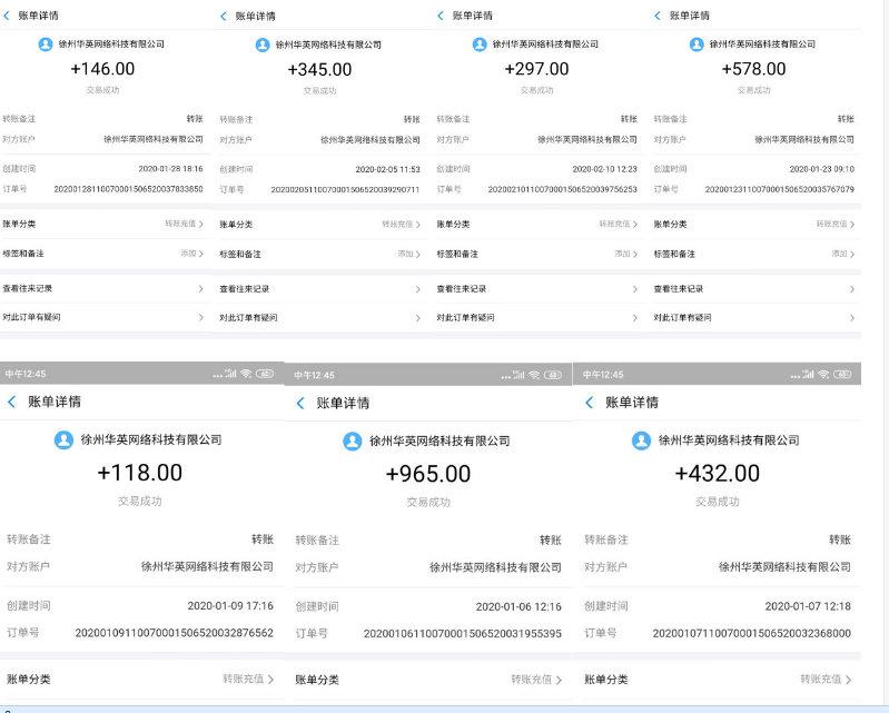 趣闲赚APP正规的手机赚佣金软件,一部手机每天稳赚50-100元 网上赚钱 第6张