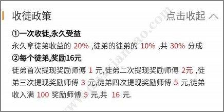 反馈:快分网APP转发文章单价最高平台,亲测到账50元 手机赚钱 第3张