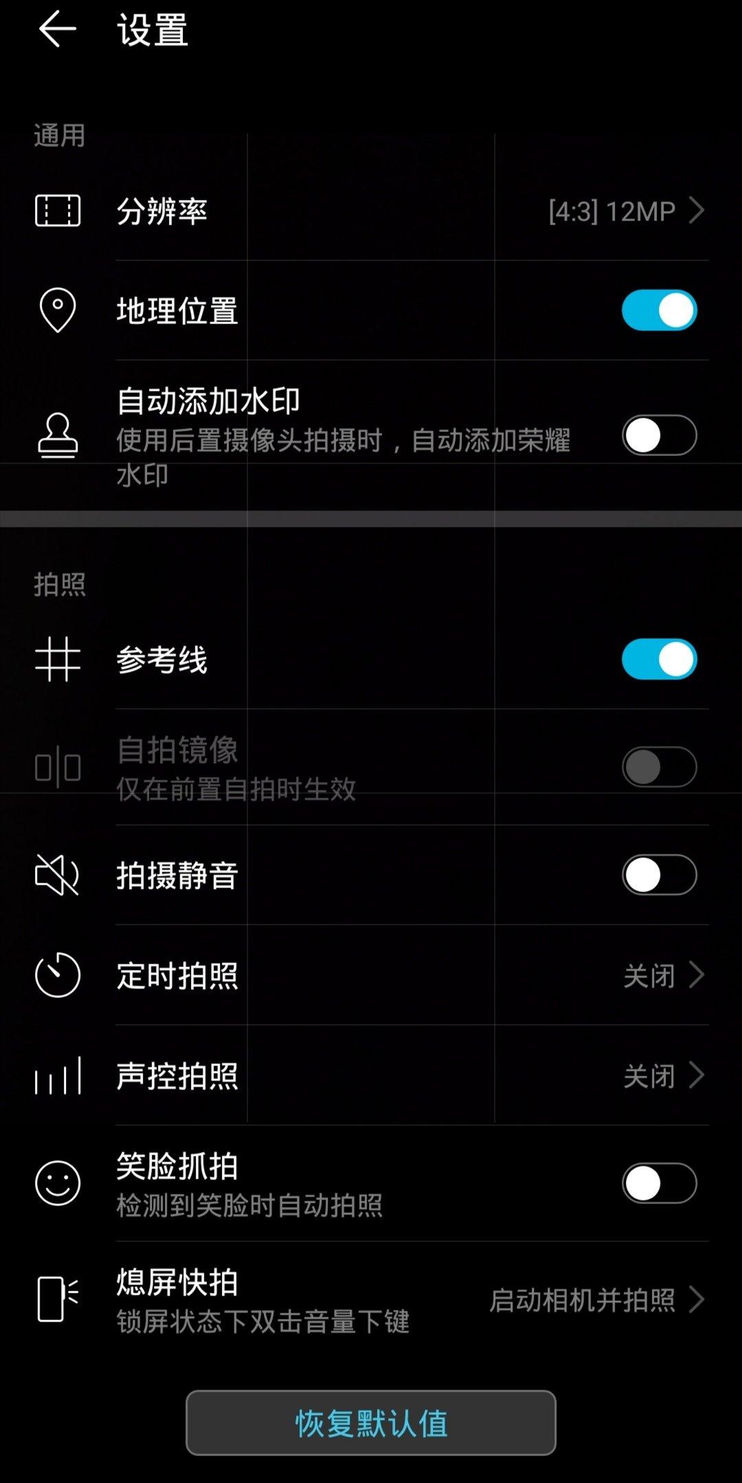 QQ微信原图暴露位置