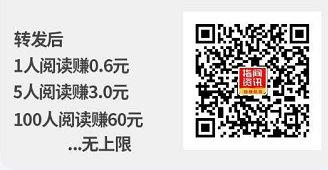 指间资讯怎么赚钱?下载APP登陆秒提0.3元+转发单价0.6元