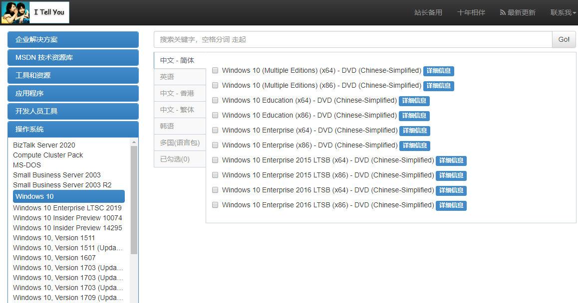 纯净的资源网站MSDN改版了,每日3000份邀请码 liuliushe.net六六社 第2张
