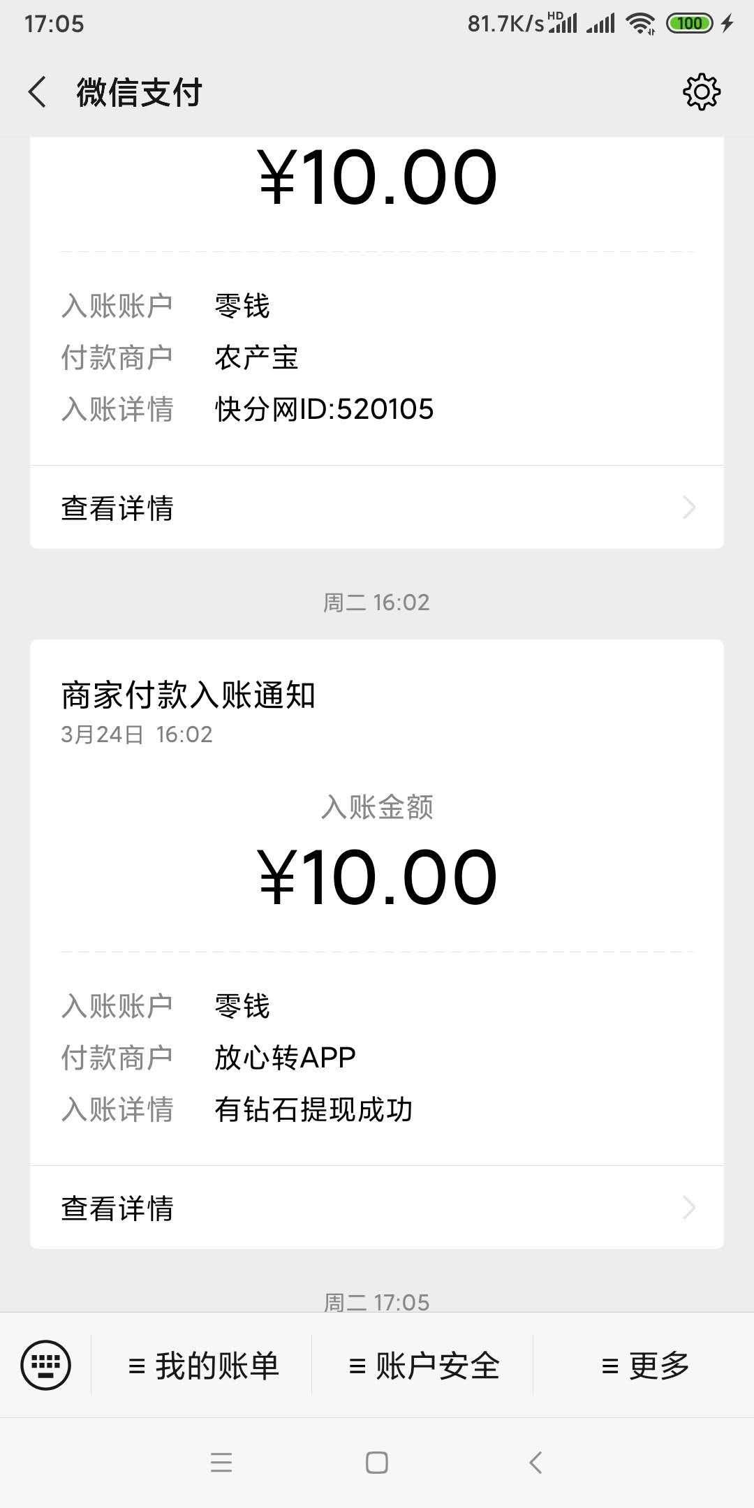 转发资讯赚钱日赚30元-有钻石APP新用户下载送1元现金 手机赚钱 第3张