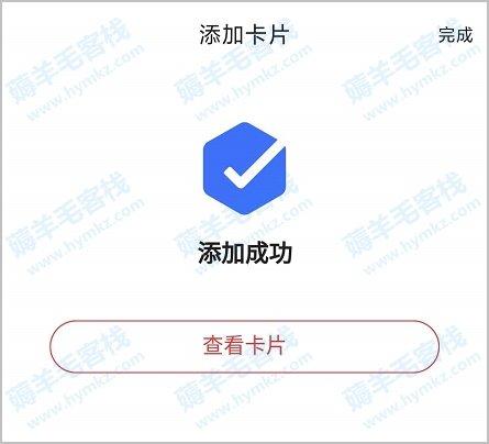 广发银行薅羊毛,下载发现精彩APP邀请好友注册撸话费 薅羊毛 第2张
