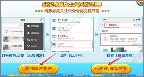 2020年赚钱的手机游戏_金牌捕鱼LOAPP试玩秒提2元