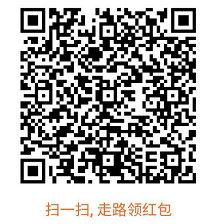 惠运动赚钱靠谱吗?下载APP登陆填写邀请码秒赚1元 手机赚钱 第1张