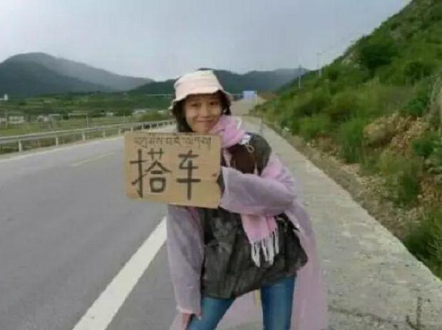 川藏线上穷游女的故事