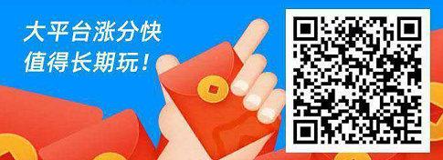 手机赚钱螃蟹快讯APP,转发一次被阅读立赚0.7元 手机赚钱 第1张