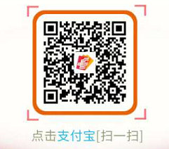 """支付宝:关注""""中邮消费金融""""领最高888元红包"""