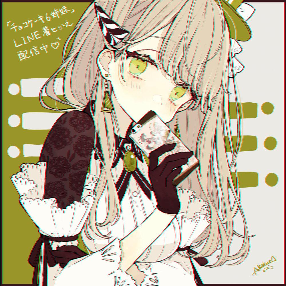 [P站画师推荐] 日本画师 赤倉 的插画作品,这种美少女女仆你喜欢吗。 P站画师-第14张