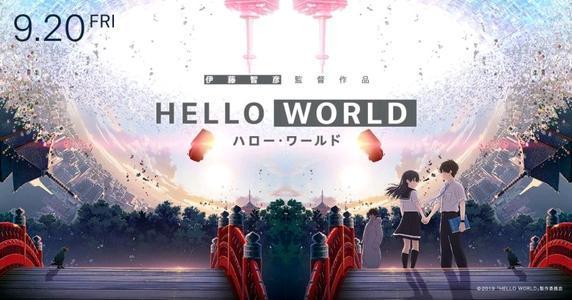 『影视分享』Hallow World