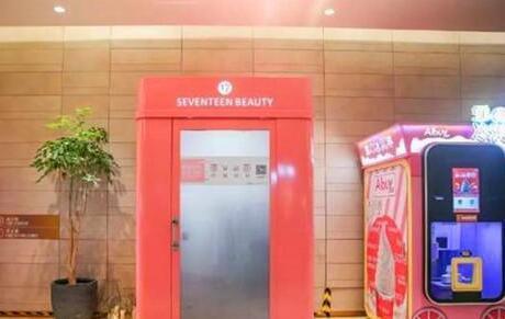 化妆品行业也玩共享经济,共享化妆间的赚钱模式