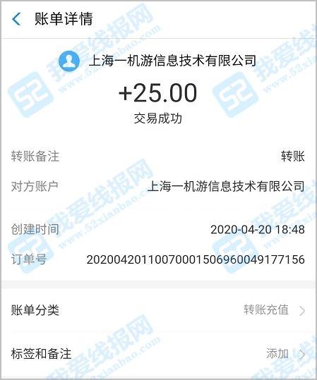 非常准,新用户开通时间理财账户送10元现金红包,提现秒到 薅羊毛 第1张