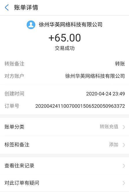 微信打字赚钱平台30元靠谱吗?不如做悬赏任务日赚50元 网上赚钱 第3张