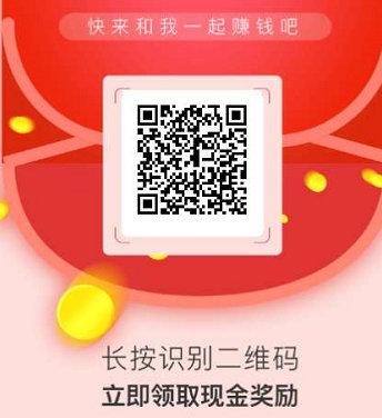 比较正规的兼职软件,满堂福APP转发单价0.6元