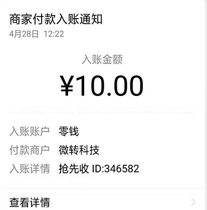 微信兼职30元一小时靠谱吗?微信转发文章日赚几十元 手机赚钱 第3张