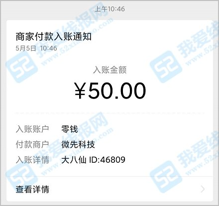 快马赚app注册送1元红包,全天转发单价0.7元 手机赚钱 第1张